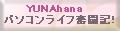 沖縄とトールペイントが大好きでQHMでサイト作りをエンジョイ中!