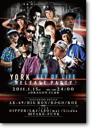 "YORK ""KEY OF LIFE""RELEASE PARTY"