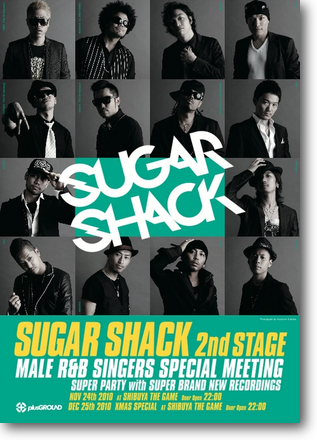 SUGAR SHACK 2nd STAGE