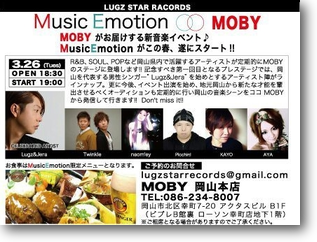 Music Emotion