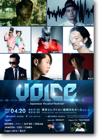 """VOICE""~Japanese Vocalist Festival~"