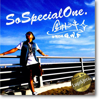 1st Digital single『So Special One』