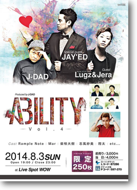 ABILITY vol.3 Project