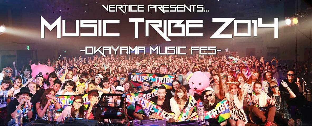 MUSIC TRIBE2014