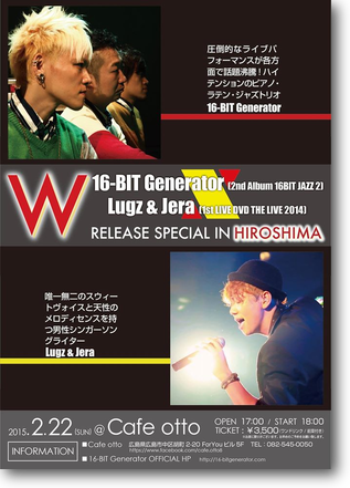 W RELEASE SPECIAL IN HIROSHIMA