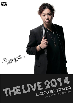 THE LIVE 2014-LIVE DVD-
