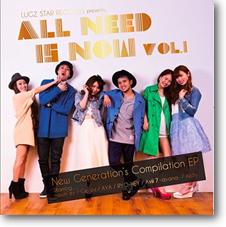 ALL NEED IS NOW!!VOL.1 Special Edition