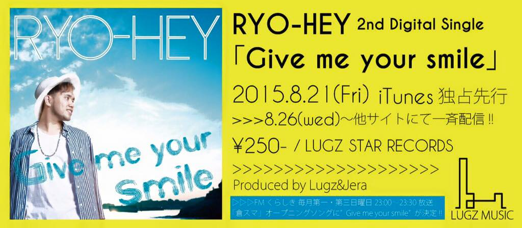 Give me your smile / RYO-HEY