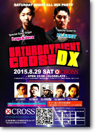 SATURDAY NIGHT CROSS DX