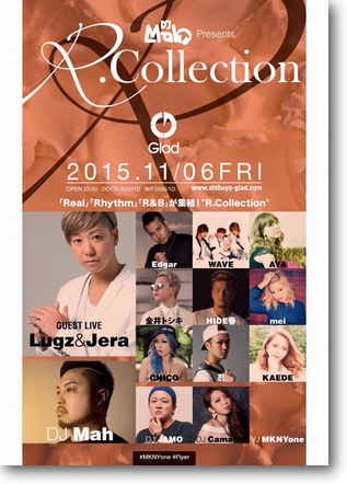 『R.Collection』