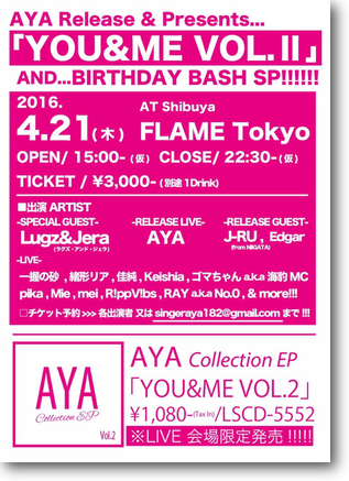 ~AYA Release & Plesents 「YOU&ME VOL.Ⅱ」