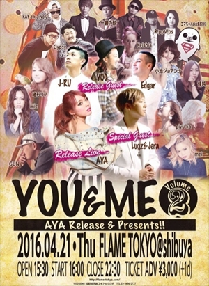 AYA Release & Plesents 「YOU&ME VOL.Ⅱ」
