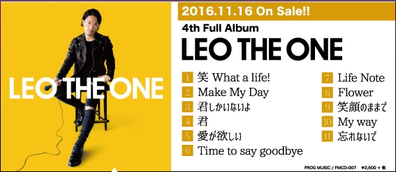 LEO 4th Album 『THE ONE』
