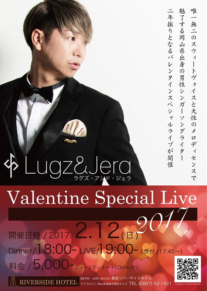 Valentine Special Live 2017