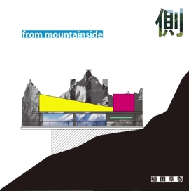 2nd.アルバム「from mountainside」