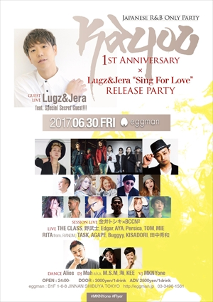 "Japanese R&B Only Party""kayou 1st ANNIVERSARY""× Lugz&Jera""Sing For Love""Release Party"