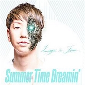 「Summer Time Dreamin | c/w「涙の数だけ- Stay By Your Side- Acoustic Ver.」