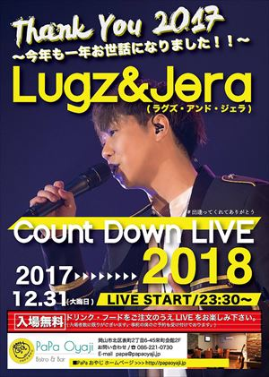 Count Down LIVE 2017