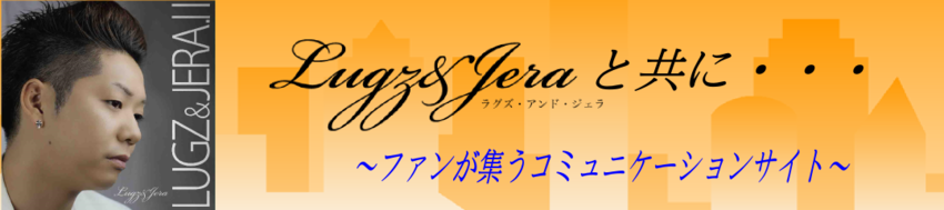 s_rogo20130615.png